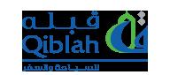 Qiblah Tourism Saudi Arabia
