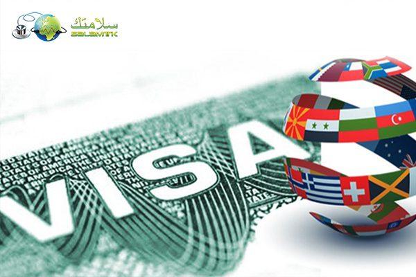 Visa Assistant